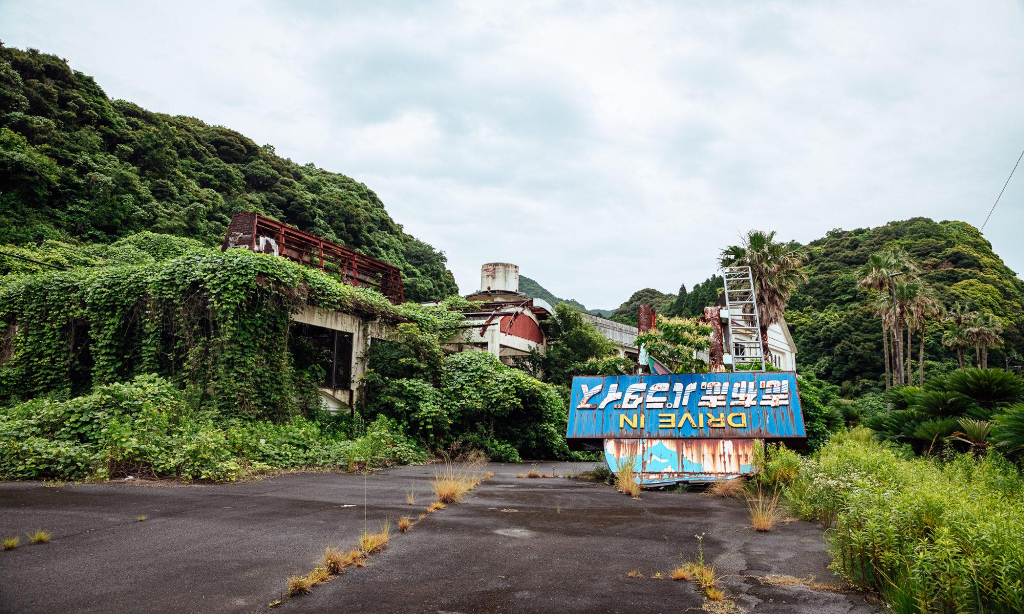 FW2021 美しい日本の景色を探そう
